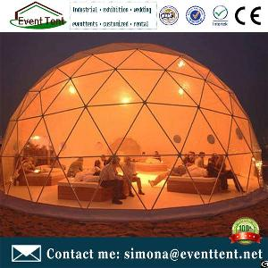 China Tent Suppliers Geodesic Party Dome House For Sale Uk As Wedding Party Tent  sc 1 st  TradersCity.com & Winter Yurt Military Dome Tent Bubble House Events Outdoor ...