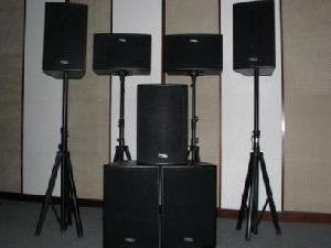 rang speaker system cabinet ts1122