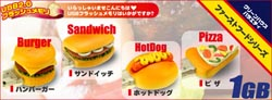 sandwich pizza hamburger hotdog usb flash drive