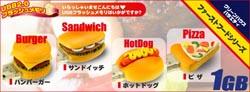 sandwich pizza hamburger hotdog usb flash drive memory