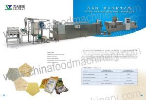 baby food powder processing line