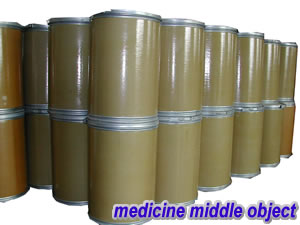 pharmaceutical raw intermediates bromine compound