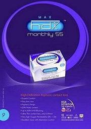 lens premium definition hdx55 6pk