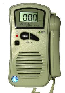 fetal pocket bmi bf 500 audio digital display