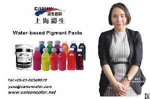 mrs xingzhi yu spokesman caison pigment paste