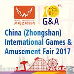 zhongshan games amusement fair 2017