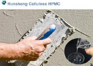 concrete additives cement hpmc hydroxypropyl methyl cellulose