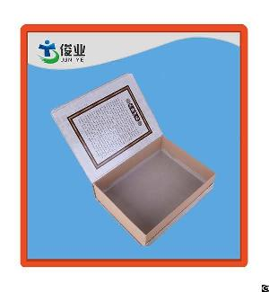 mailing packaging printed medicinal box