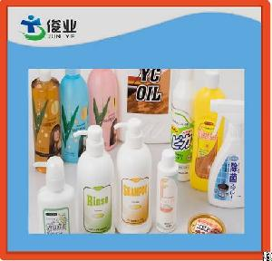 iml plastic adhesive labels blowing bottles shampoo cleanser