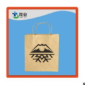medium gloden gift bags garment