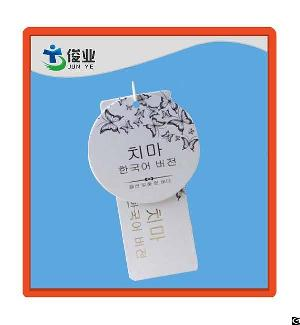 Printed Paper Hangtags For Garment