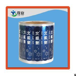 label pot