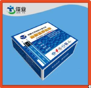 Strong Kraft Paper Custom Packaging Corrugated Cardboard Storage Box