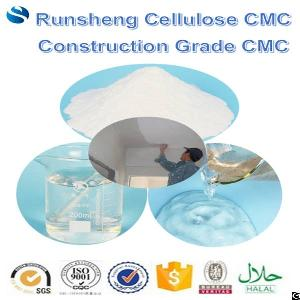 Construction Grade Cmc / Sodium Carboxymethyl Cellulose For Building Materials