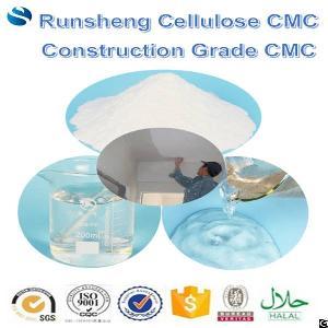 construction grade cmc sodium carboxymethyl cellulose building
