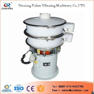 High Quality Pp Plastic Vibration Sieve Of Grading Powder