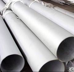 round square rectangular stainless steel pipe