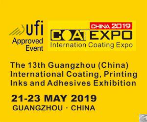 The 13th Guangzhou China International Coatings, Printing Inks And Adhesives Exhibition