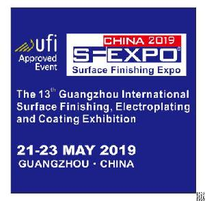 the13th guangzhou surface finishing electroplating coating exhibition