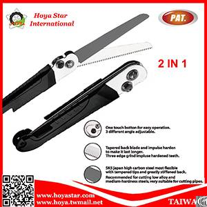 Two In One Multi-function Folding Saw