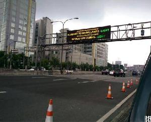 variable message signs vms