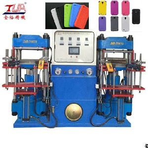 energy saving machine cover mobile phone