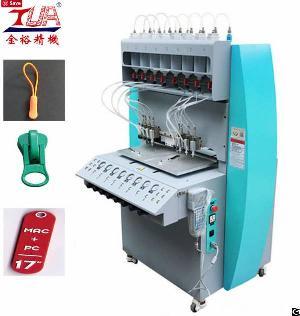Jinyu Pvc Dispensing Machine Pvc Labels Dispensing Machine