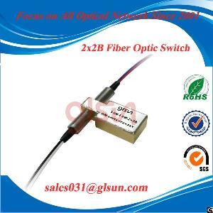 2x2b fiber optical switch bypass