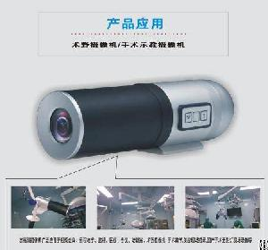 surgery camera