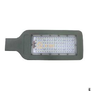 Cheapest Price 80w Street Light For Sale
