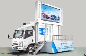 Siwun Mobile Outdoor 6mm Pixel Pitch Billboard Led Truck For Sale, Promotion, Events, Elections