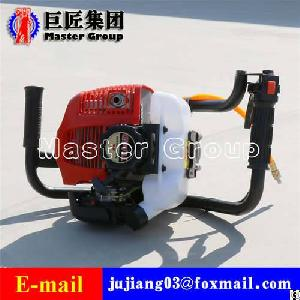 Bxz-1 Single Backpack Drilling Rig Small Borehole Drilling Machine For Sale