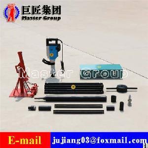 qtz 3d portable electric earth drill rig core sampling drilling machine