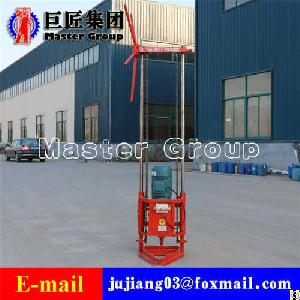 qz 2atype phase electric sampling drilling rig portable core
