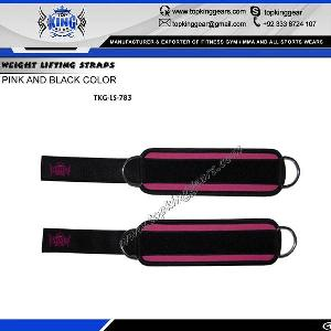 weightlifting training straps power