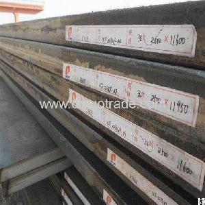 vessel steel plate