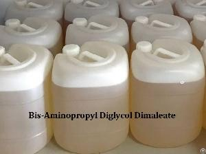 nail care ingredient bis aminopropyl diglycol dimaleate