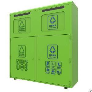 intelligent solar trash bin research
