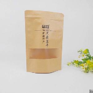 reusable food pouch stand up zip lock kraft paper bags window