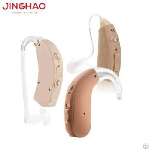 programmable digital hearing aid