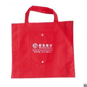 foldable non woven bag shopping