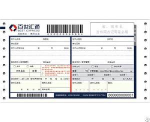 barcode printing logistic waybill express