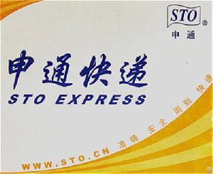 express envelope 2