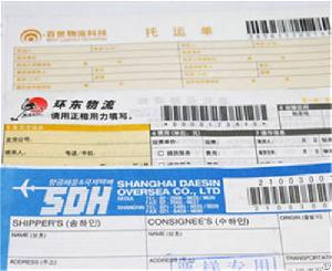barcode courier waybill printing