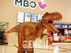 t rex dinosaur costume dc 63