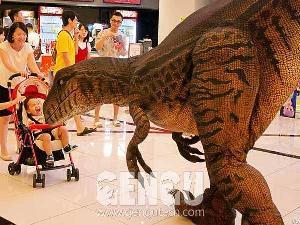 velociraptor costume dc 64