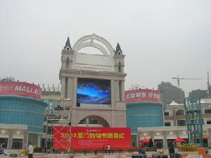 p16 outdoor led display