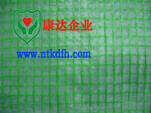pp film woven fabric