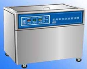 digital control oil impregnation boiling trough