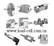 load cell weighing system module